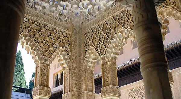 Alhambra, Granade, Andalousie, Espagne. Auteur et Copyright Liliana Ramerini